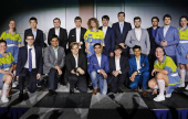 Tata Steel Chess 2019 Preview