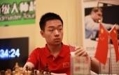 Danzhou 6-9: Wei Yi wins first supertournament