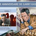 profile image of Kasparovfan