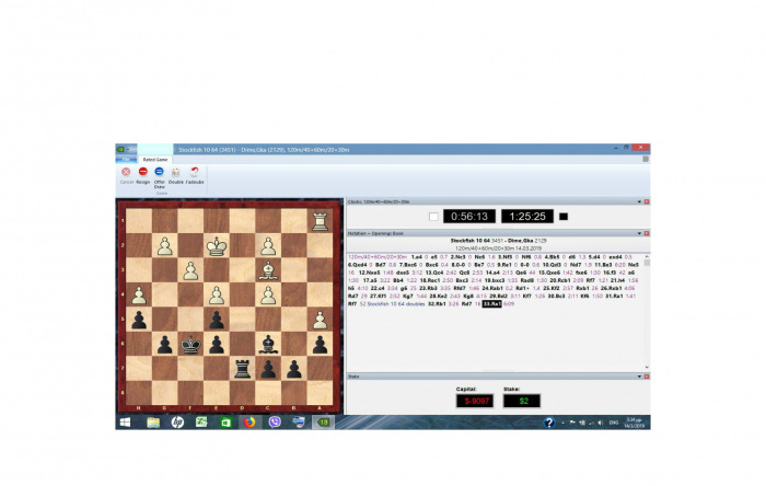 Stockfish 10 vs Human!
