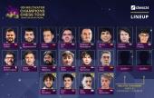 Space-themed Magnus Carlsen Invitational returns
