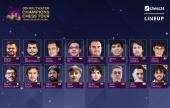 Grandelius & Pichot complete Magnus Carlsen Invitational line-up