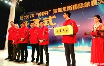 Shenzhen, 1: New supertournament starts in China