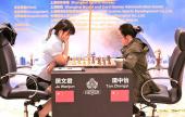 Damen-WM beginnt in Shanghai