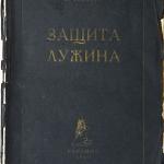 profile image of Luzhins.parachute