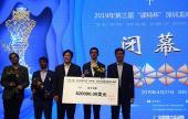 """Giri gewinnt mit dem Shenzhen Masters ein """"schwächeres Superturnier"""""""