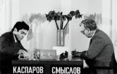 At what age are chess players at their peak?