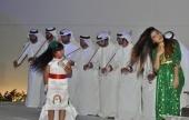 The Al Ain Classic: a retrospective