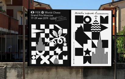Auftakt zum FIDE Grand Prix in Moskau