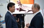The Ilyumzhinov era is over